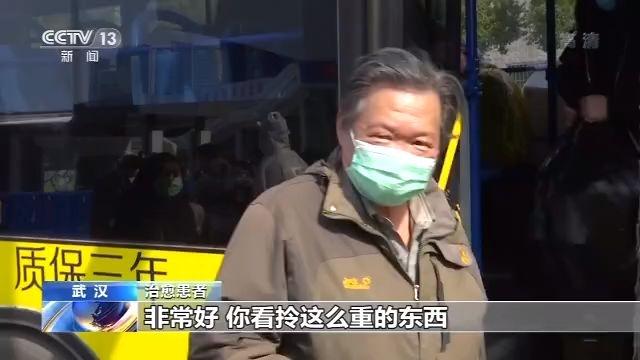 记者直击最后一批方舱出院病人前往隔离点