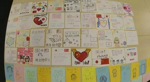 日媒:日本各地小学生手绘明信片为中国抗疫加油