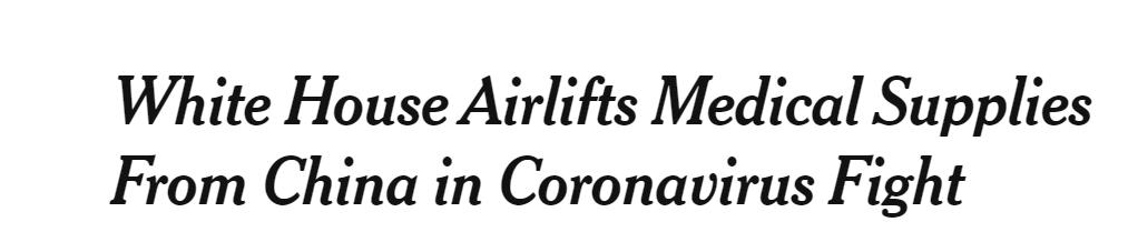 大批急需医疗物资运抵纽约,美媒:首架飞机来自中国!