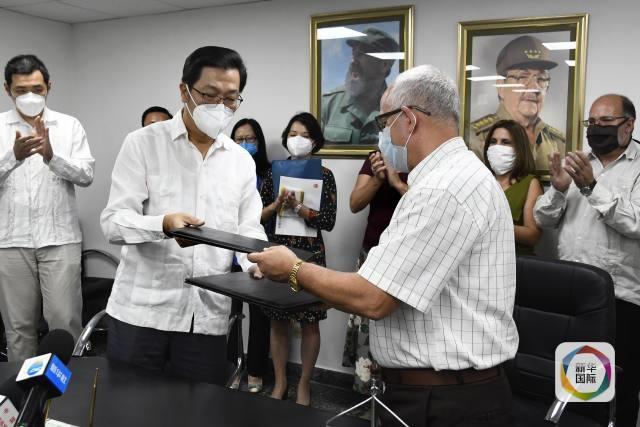 中国向古巴捐赠防疫物资