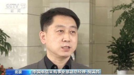 700亿5G基站采购落地 中国5G网络建设进入加速跑