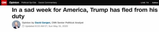 """真相丨疫情+抗议 双重危机笼罩美国 美政府却在四处""""找茬"""""""